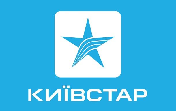 АМКУ оштрафував Київстар