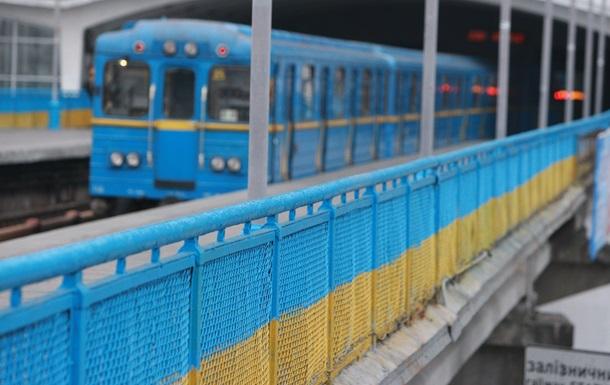 Неизвестный заминировал весь метрополитен в Киеве