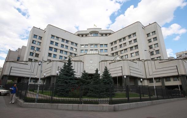 КСУ запретил судам автоматически продлевать арест