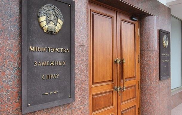 МИД Беларуси: Евросоюз – партнер  номер два
