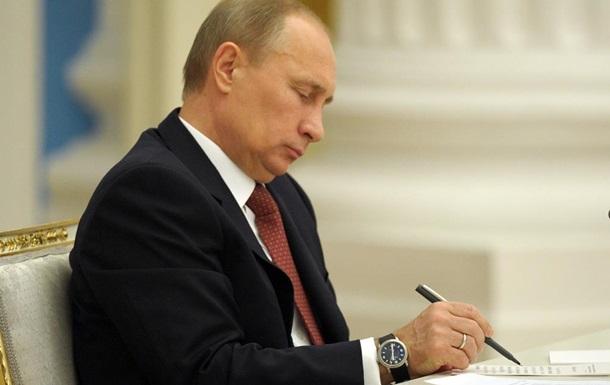 Путин подписал закон об иностранных агентах для СМИ