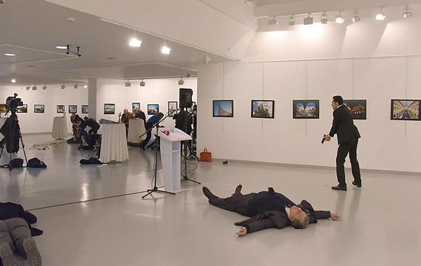 Вбивство російського посла в Туреччині: затриманий медіамагнат - ЗМІ