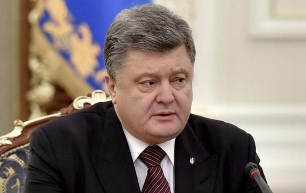 Порошенко выразил соболезнования президенту Египта