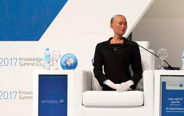 Человекоподобный робот София намерена создать семью