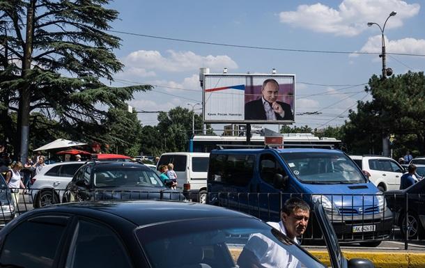 У Криму збираються оскаржити санкції