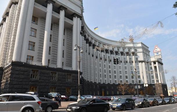 Кабмін призначив нового заступника голови МЗС