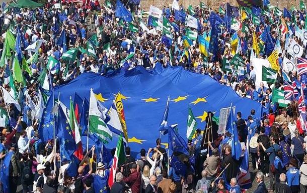 Справжній Європейський Союз заради загального блага, безпеки та демократії