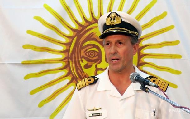 ВМС Аргентини допускають, що зниклі підводники можуть бути живі