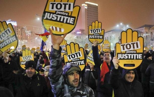 У Румунії тисячі людей протестували проти корупції