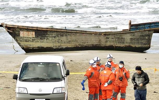 К берегам Японии прибило лодку с останками восьми человек