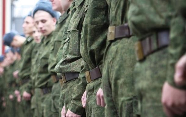 У Дніпропетровській області ухильника від служби ув язнили на три роки