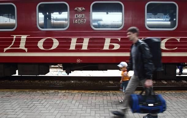 В Украине снизилось число вынужденных переселенцев