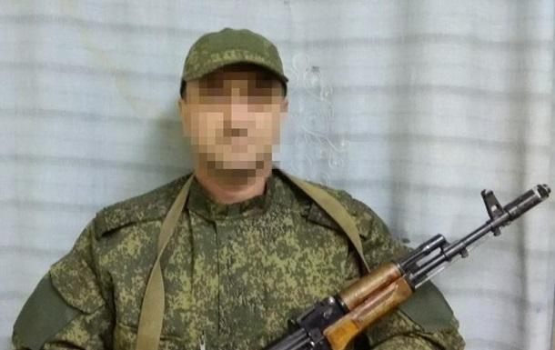 СБУ заявила о задержании разведчика ДНР