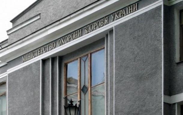 В Минздраве назвали число ВИЧ-инфицированных украинцев