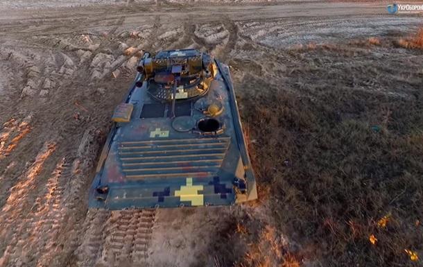 Укроборонпром модернізував бойову машину піхоти