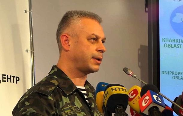 На Донбасі диверсанти напали на артилерійський склад