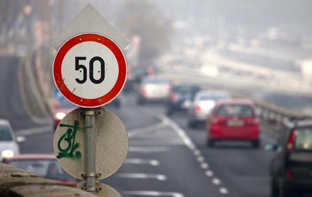 Швидкість авто в населених пунктах з січня знизять до 50 км/год