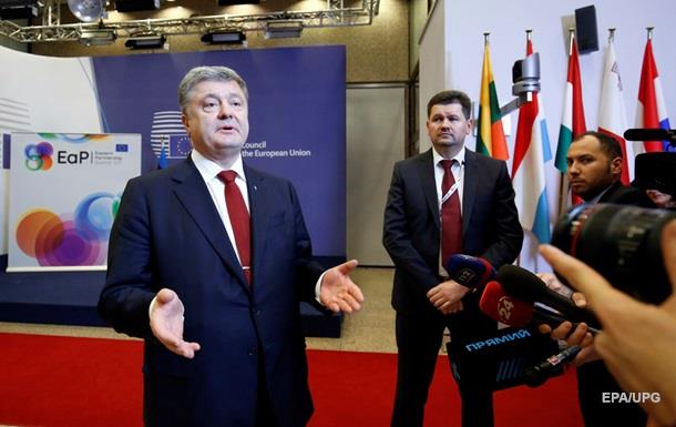 Медведчук: Саммит Восточного партнерства –  ушат холодной воды  для Киева