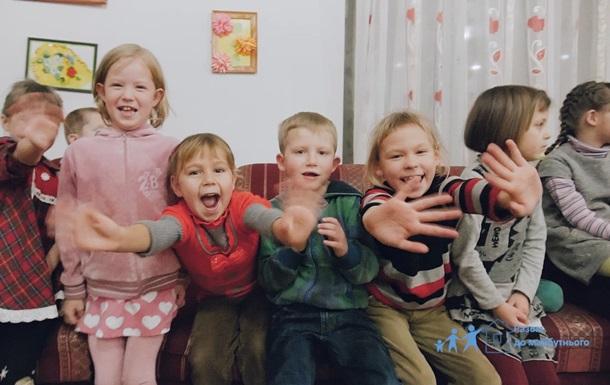 Максим Шкиль: Пока дети мечтают о доме, стараемся обеспечить их необходимым