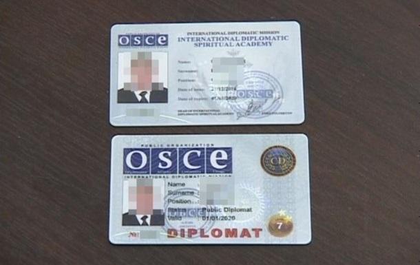 В Днепре задержали фальшивого инспектора ОБСЕ