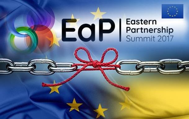 Итог саммита «Восточного партнерства» для Украины
