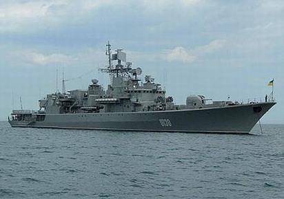 Сучасний український флот та його стратегія розвитку....