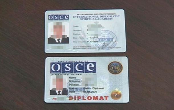 В Днепре задержали мужчину с поддельным удостоверением инспектора ОБСЕ