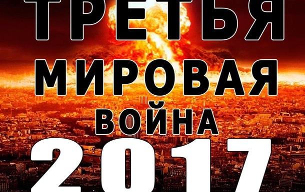 Росія – ініціатор гонки озброєнь