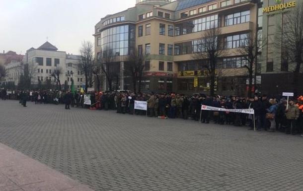 В Ивано-Франковске протестуют лесники