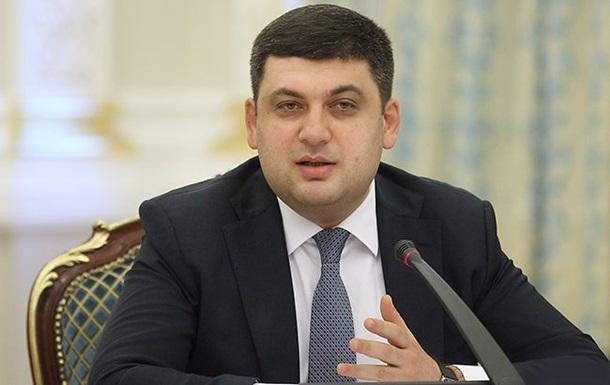 Гройсман: Экспорт украинских товаров в Европу вырос на 10%