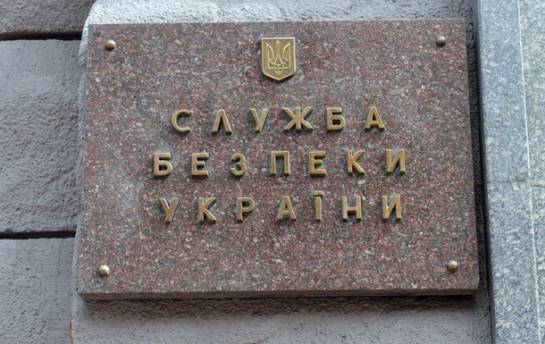 СБУ открыла дела на севастопольских экс-депутатов