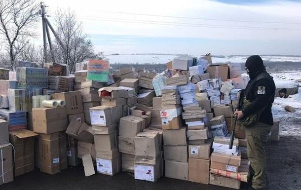 В  серой зоне  на Донбассе нашли сигареты на миллионы