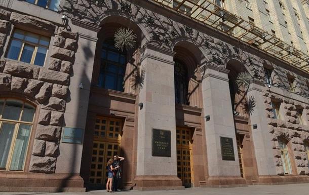 Киевсовет просит Раду и НБУ создать национальную криптовалюту