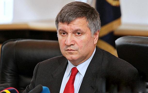 Аваков: Авто с иностранными номерами влияют на безопасность