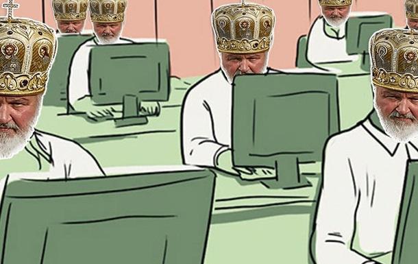 Інформаційно-маніпулятивні кампанії УПЦ (МП)