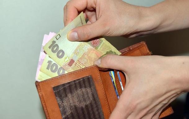В Україні істотно зросла реальна зарплата