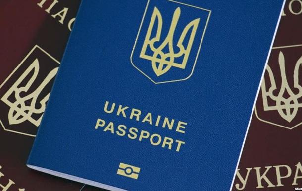 Злоумышленники изготавливали на бланках из Крыма поддельные паспорта