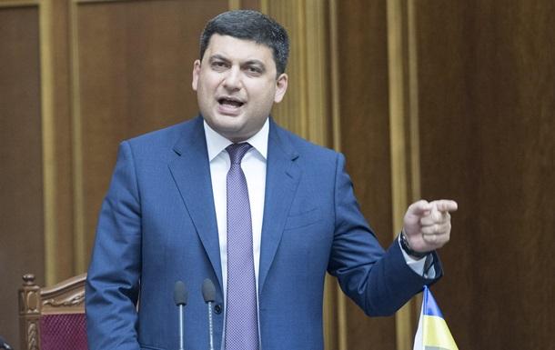 Гройсман звинуватив АМКУ в корупції