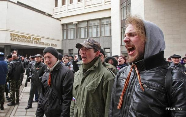 Кримчанам списали борги перед українськими банками