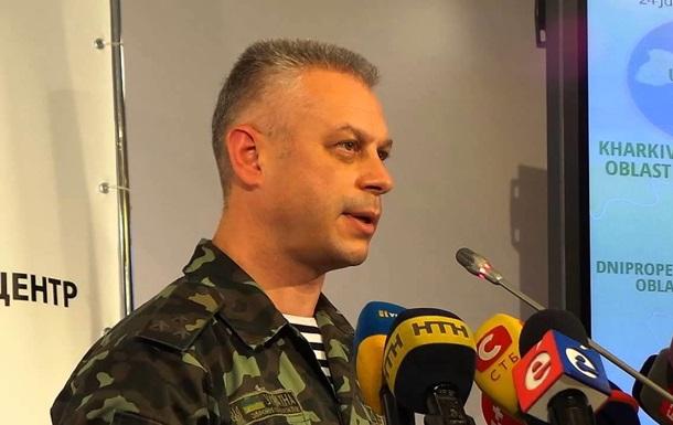 ФСБ затримує в Луганську прихильників Плотницького - Міноборони