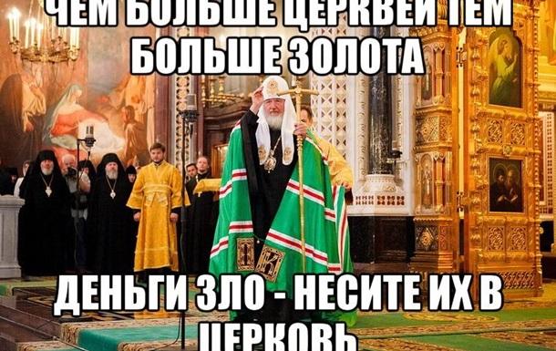 Украинцы против!