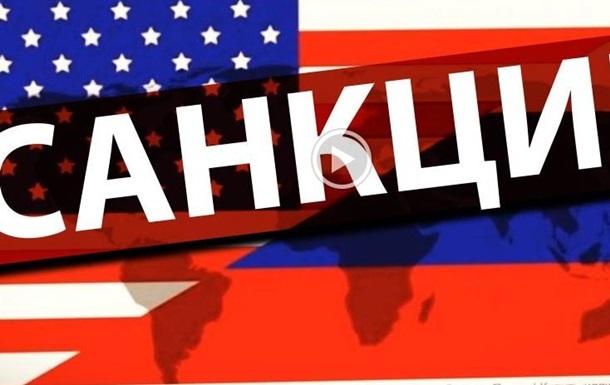 Санкции США против России: Украине пора искать новые горизонты