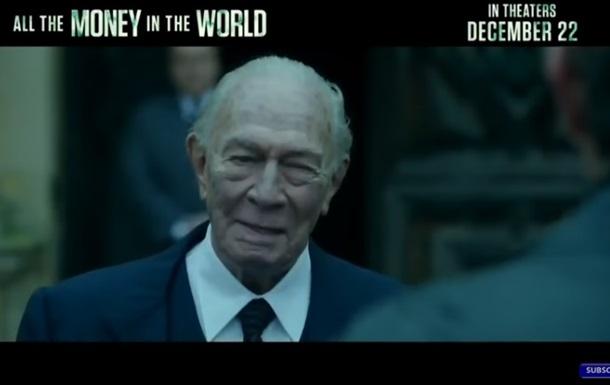 Без Спейсі: вийшов оновлений трейлер фільму «Всі гроші світу»