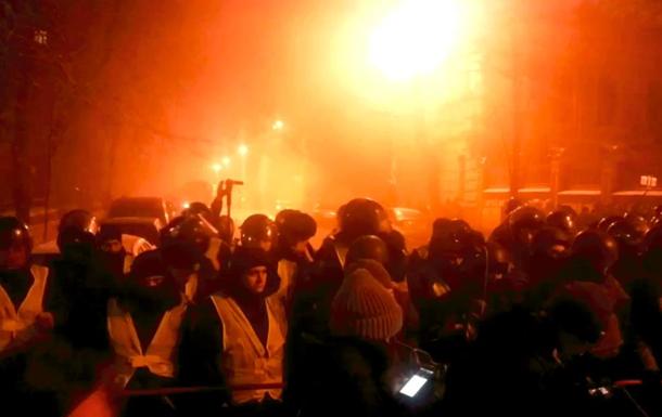 Підсумки 29.11: Сутички в Києві й отрута на суді в Гаазі