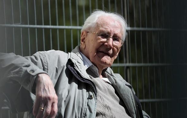 У Німеччині посадили на чотири роки 96-річного бухгалтера Освенцима