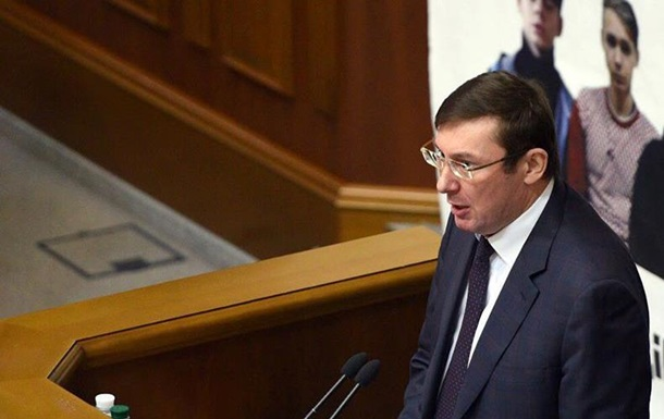 Луценко: НАБУ занималось незаконной прослушкой