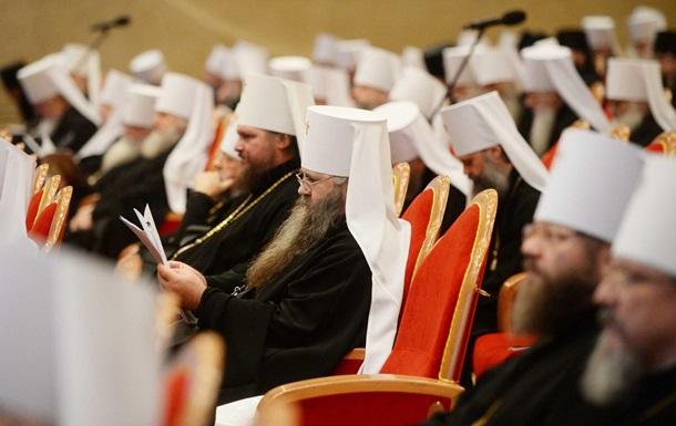 РПЦ визнала незалежність Української Православної Церкви