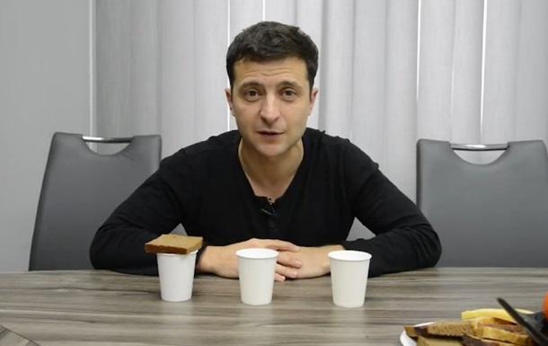 Зеленский заявил о закрытии проекта  Сваты