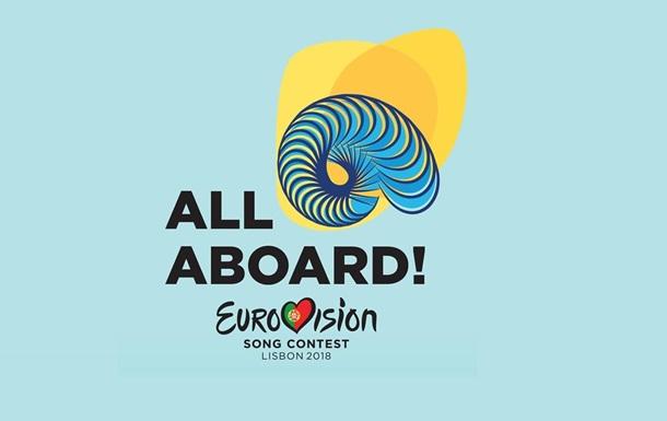 Началась продажа билетов на Евровидение-2018