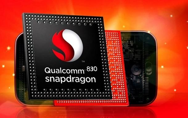 Стали известны детали чипа Qualcomm Snapdragon 845